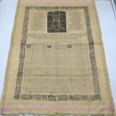 Antigüedades: GRAN SEDA IMPRESA EN VIC 1762 MOTIVO RELIGIOSO. Lote 171239833