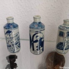 Antigüedades: SNUFF BOTTLE CHINOS CIRCA 1750-1790. Lote 171304368