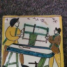 Antigüedades: AZULEJO CATALAN DE ARTES Y OFICIOS SIGLO XIX.. Lote 171320168