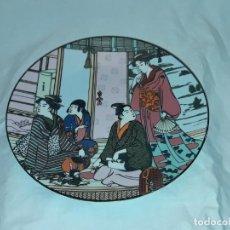 Antigüedades: BELLO PLATO PORCELANA SANBO VALENCIA COLECCIÓN JAPONESAS 25CM. Lote 171374578