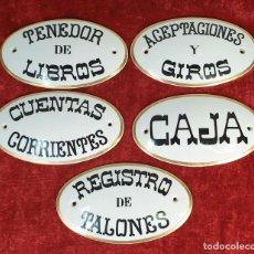 Oggetti Antichi: COLECCIÓN DE 5 CARTELES DE BANCO. PORCELANA ESMALTADA. PRINCIPIOS SIGLO XX. . Lote 171383778
