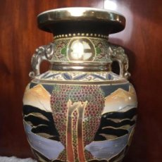 Antigüedades: SATSUMA. Lote 171512098