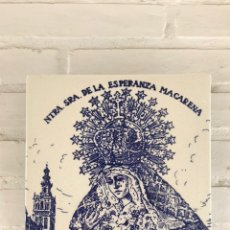 Antigüedades: SEMANA SANTA SEVILLA. AZULEJO ESPERANZA MACARENA. Lote 171615462