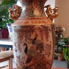 Antigüedades: JARRÓN CHINO DE PORCELANA. Lote 171618083