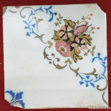 Antigüedades: AZULEJO MODERNISTA SIGLO XIX. Lote 171693682