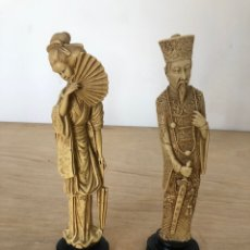 Antigüedades: FIGURAS JAPONESAS. Lote 171724473