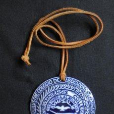 Antigüedades: MEDALLA SARGADELOS ILUSTRE COLEGIO DE ABOGADOS DE LA CORUÑA. Lote 171733428
