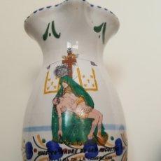 Antigüedades: EXCEPCIONAL JARRA. NUESTRA MADE DE LAS ANGUSTIAS. VILLALBA DE LA LAMPREANA. ZAMORA. Lote 171798225