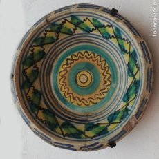 Antigüedades: TRES LEBRILLOS DE TRIANA, PINTADOS A MANO DEL SIGLO XIX. Lote 171956782