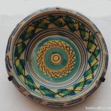 Antigüedades: LEBRILLO DE TRIANA, PINTADO A MANO DEL SIGLO XIX. Lote 171959662