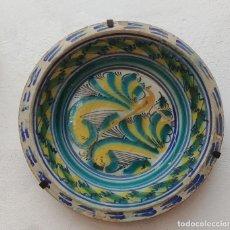 Antigüedades: LEBRILLO DE TRIANA, PINTADO A MANO DEL SIGLO XIX. Lote 171960874