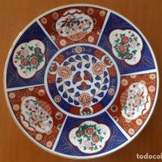 Antigüedades: PLATO DE PORCELANA CHINA ESMALTADA CON DORADOS. 22 CM DE DIÁMETRO.. Lote 171966159