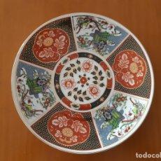 Antigüedades: PLATO DE PORCELANA CHINA ESMALTADA CON DORADOS. 22 CM DE DIÁMETRO.. Lote 171966684