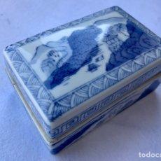 Antigüedades: ANTIGUA CAJA CHINA DE PORCELANA. Lote 172065963