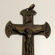 Antigüedades: CRUZ MEDALLA SIGLO XIX. 7'5 X 5 CM. Lote 172154975