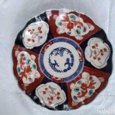 Antigüedades: PLATO PORCELANA JAPONESA IMARI. Lote 172304888