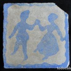 Antigüedades: BONITO AZULEJO BALDOSA RAJOLA DECORADA - PAREJA BAILANDO -.. Lote 172411927