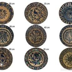 Antigüedades: COLECCIÓN DE FUENTES DE FAJALAUZA DE GRAN CALIDAD. Lote 172429437