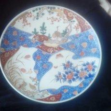 Antigüedades: GRAN PLATO DE PORCELANA ORIENTAL ESTILO IMARI. Lote 172637580