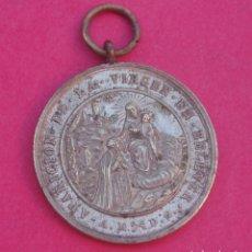 Antigüedades: MEDALLA ANTIGUA BEATO ALFONSO RODRÍGUEZ. APARICIÓN DE LA VIRGEN EN BELLVER. MALLORCA.. Lote 172647373