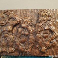 Antigüedades: LOS TRES MONOS SABIOS - BAJO RELIEVE MADERA. Lote 172669092