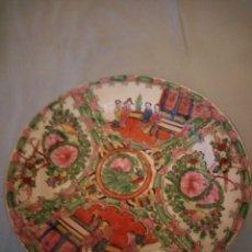 Antigüedades: ANTIGUO PLATO DE PORCELANA JAPONESA.PINTADO A MANO.. Lote 172777577