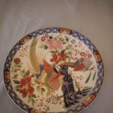 Antigüedades: PRECIOSO PLATO DE PORCELANA MADE IN JAPAN,DECORACIÓN FAISANES.. Lote 172777807