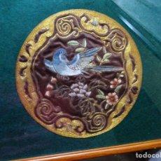 Antigüedades: ANTIGUO PAÑO DE ALTAR O CUBRE CALIZ. SEDA BORDADA HILOS DE ORO. Lote 172816100