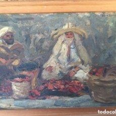 Antigüedades: OLIÓ DARÍO BARBOSA. Lote 172889188