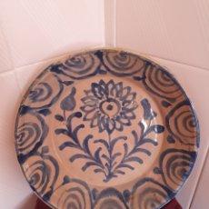 Antigüedades: ANTIGUA FUENTE GRANADINA CERAMICA DE FAJALAUZA. Lote 160894481