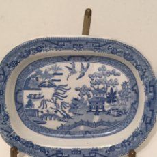 Antigüedades: PORCELANA CHINA. Lote 173289598