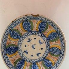Antigüedades: PLATO RIBESALBES SIGLO XIX. Lote 173395883
