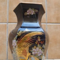 Antigüedades: JARRON DE PORCELANA MEISSEN -. Lote 173491337