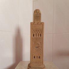 Antigüedades: PRECIOSA TORRE ARABE REALIZADA EN BARRO. Lote 116960024