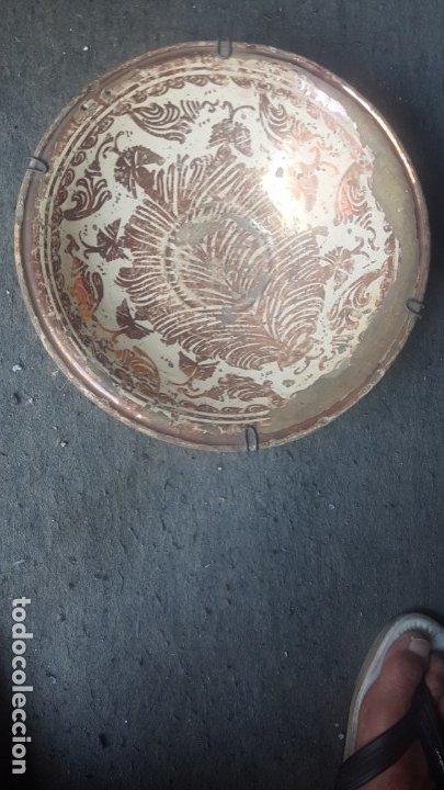 CUENCO CERÁMICA DE REFLEJOS HISPANO-ÁRABE SIGLO XVII (Antigüedades - Porcelanas y Cerámicas - Manises)