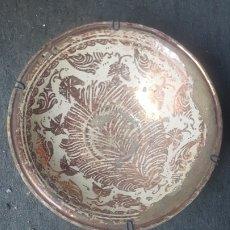 Antigüedades: CUENCO CERÁMICA DE REFLEJOS HISPANO-ÁRABE SIGLO XVII. Lote 173922997