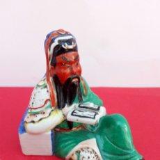 Antigüedades: PORTALÁPICES ? MAESTRO ORIENTAL CHINO EN PORCELANA.. Lote 173933009