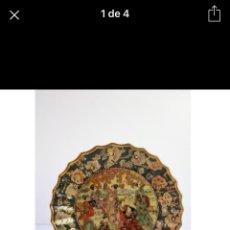 Antigüedades: ANTIGUO PLATO PORCELANA CHINA.. Lote 173935902
