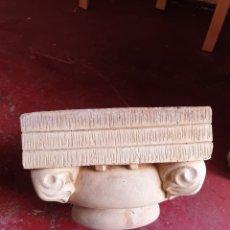 Antigüedades: MACETERO O CAPITEL DE PIEDRA ARTIFICIAL. Lote 173986067