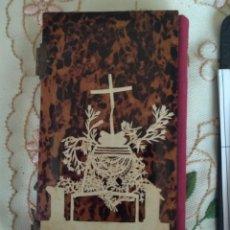 Antigüedades: FILIGRANA AÑO 1899 ( ÚNICA Y RARÍSIMA ) DE PAPEL MANUALIDAD ARTESANAL.. Lote 173986219
