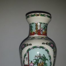 Antigüedades: JARRÓN PORCELANA CHINA MACAO. Lote 174010988