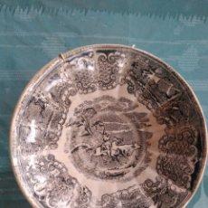 Antigüedades: CARTAGENA PLATO SÍGLO XIX ESCENA TOROS. Lote 174012744