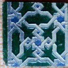 Antigüedades: AZULEJO DE ARISTA. S. XVII-XVIII.. Lote 174092000