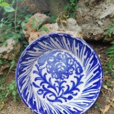 Antigüedades: LEBRILLO ANTIGUO GRANADA. Lote 174142673