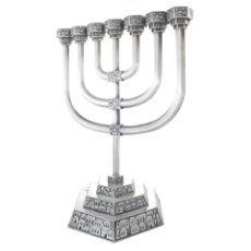 Antigüedades: MENORÁ DE SIETE BRAZOS JERUSALEM. Lote 174214705