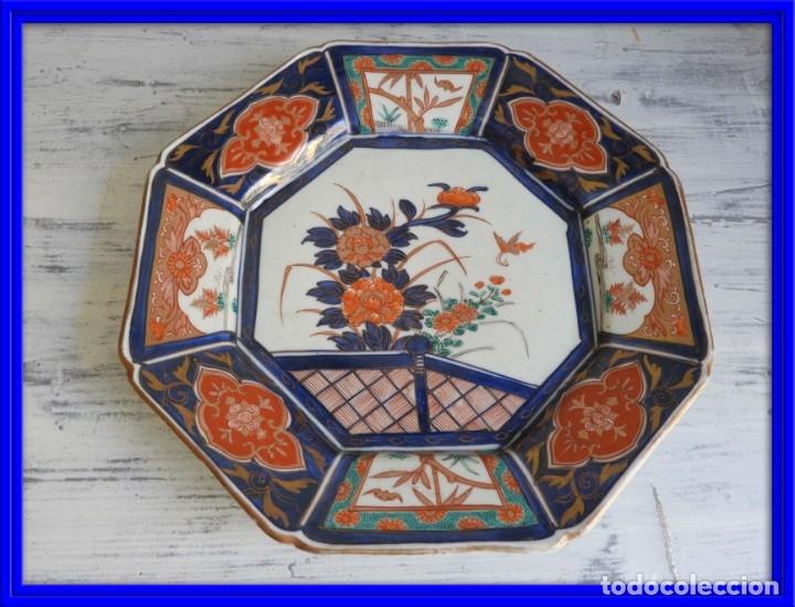 PLATO DE PORCELANA IMARI OCTOGONAL ANTIGUO (Antigüedades - Porcelana y Cerámica - Japón)