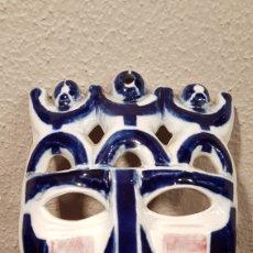 Antigüedades: MASCARA / CARETA DE PORCELANA SARGADELOS. N. 4. MEDIDAS 19 X 13.5 CM. EN PERFECTO ESTADO.. Lote 174442812