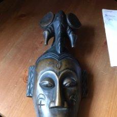 Antigüedades: MÁSCARA DE MADERA AFRICANA.. Lote 174463487