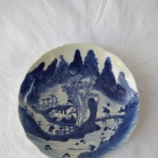 Antigüedades: PLATO CHINO. Lote 174494975