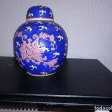 Antigüedades: JARRON PORCELANA CHINA SIGLO XX. Lote 174496860